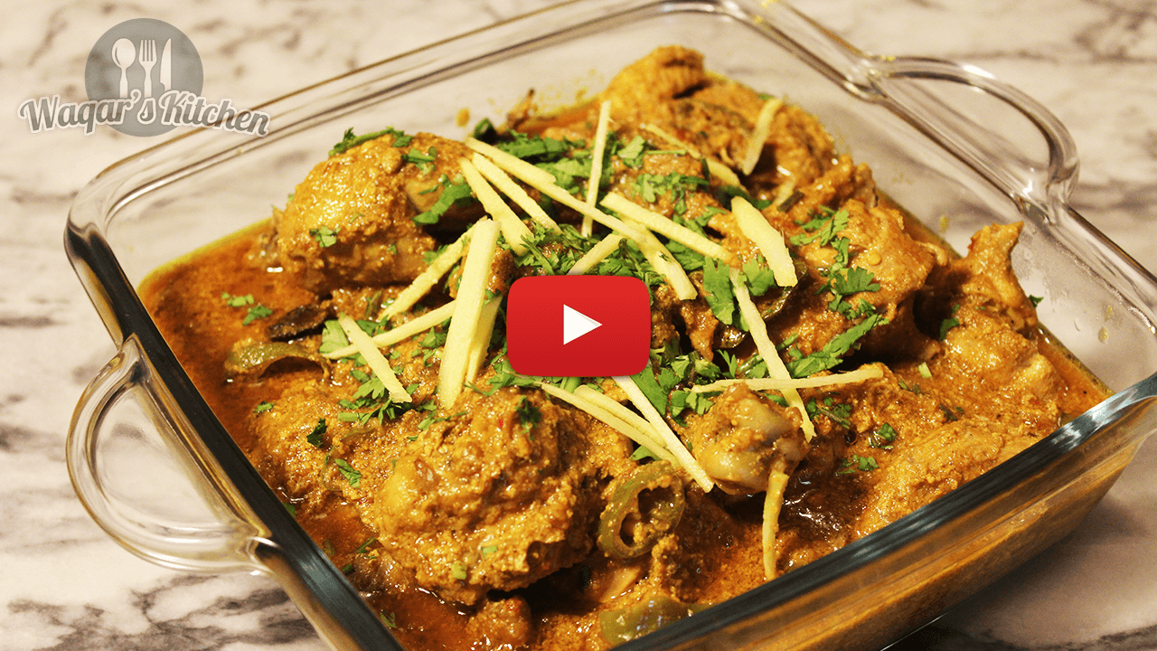 Chicken korma recipe waqars kitchen forumfinder Choice Image